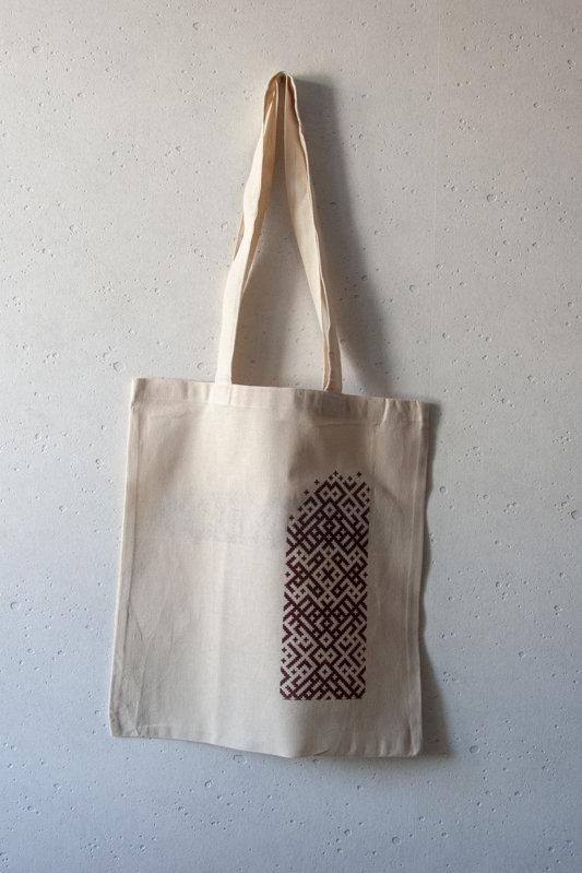 Kokvilnas maisiņš