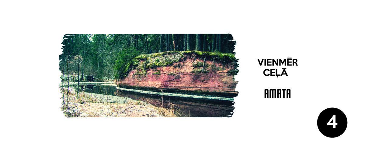 Vienmēr ceļā - Amata, Amatas upes klints attēlu  - ceturtais  dizains